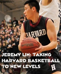 Jeremy Lin  Taking Harvard basketball to new levels  e496fb198