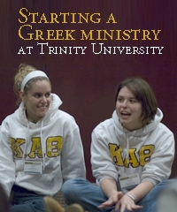 starting greek ministry